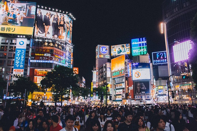 What to do when visiting Tokyo