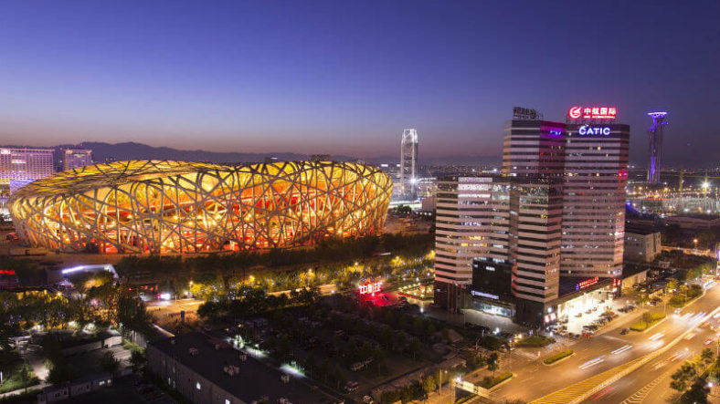What you need to know before visiting Beijing