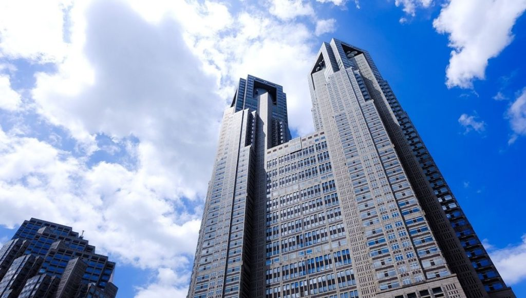 Looking up at the Tokyo Metropolitan Government Building