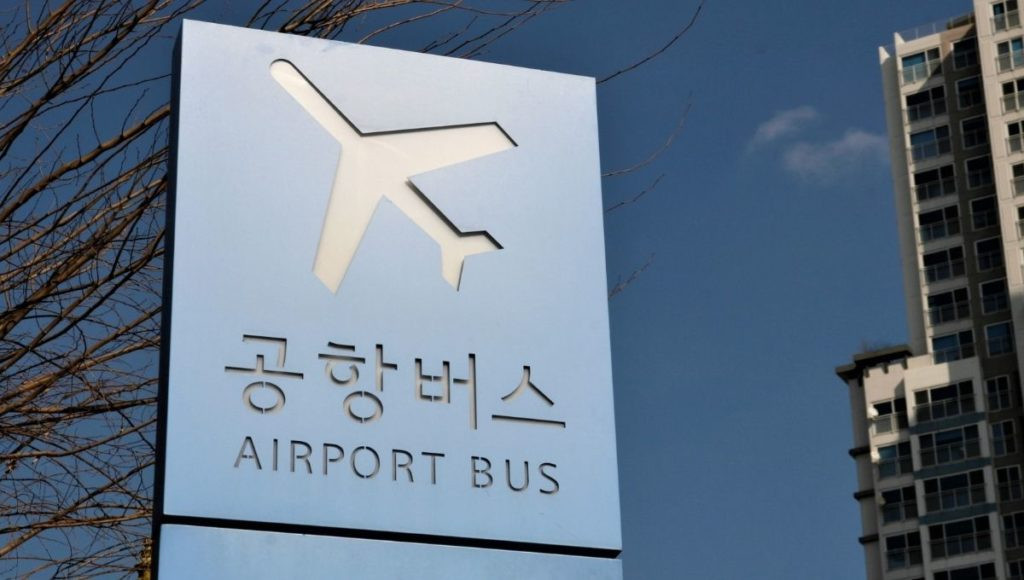 Tokyo airport bus sign
