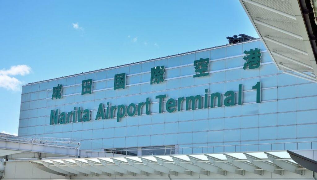 Narita airport in Tokyo