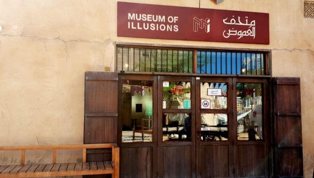 Dubai museum of illusions gate